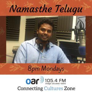 Namasthe Telugu